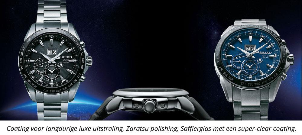 Seiko-Astron-hoge-kwaliteit-ruime-collectie-en-uitstekende-service-dealer-Wolters-Juweliers-Coevorden-Emmen-vlakbij-Hardenberg-en-Hoogeveen